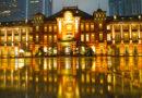 東京駅 [ 東京都 / 千代田区 ]